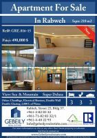 Apartments For Sale Rabweh, El Meten, Mount Lebanon, Lebanon - 11781