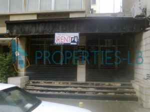 Real estate - Stores For Sale Lebanon - 13373