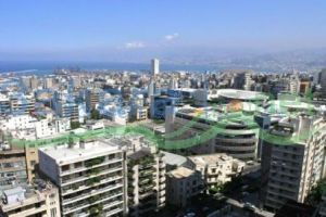 Miscellaneous For Sale Ashrafieh, Beirut, Beirut, Lebanon - 7694