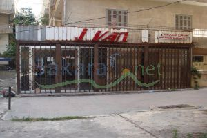 Real estate - Stores For Sale Tripoli, Tripoli, North, Lebanon - 1250