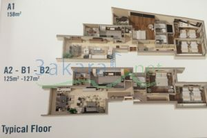 Miscellaneous For Sale Barbir, Beirut, Beirut, Lebanon - 14615
