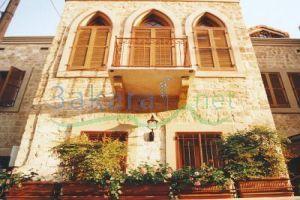 House For Sale Zouk Mickael, keserwan, Mount Lebanon, Lebanon - 1878