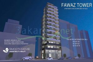 Apartments For Sale Basta elfawka, Beirut, Beirut, Lebanon - 14979