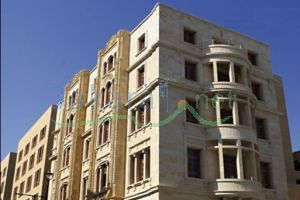 Offices For Rent Beirut, Beirut, Lebanon - 12678