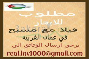 Villas Buy Jordan - 9480